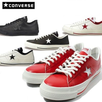 Converse store coupons printable