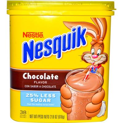 Oil Change Coupons 2015 >> Nestle Nesquick .50 off (1) Printable Coupon - Rare!